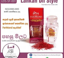 lanka Photography
